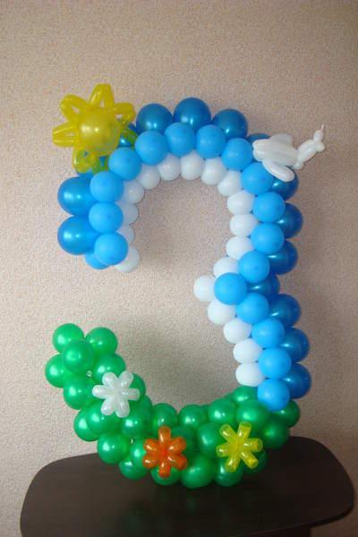 Как сделать из воздушных шаров цифру 3